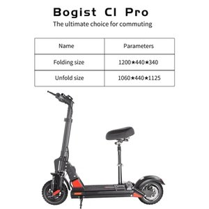 Bogist C1 pro Scooter Bicycle 500W 48V 13Ah Up To 40km h 40KM Long-rang 10 Air Filled Tires Foldable Intelligent Screen