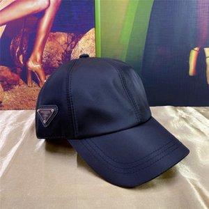 2021 럭셔리 남성 디자이너 모자 남성용 태양 모자 봄과 여름 스포츠 바이저 여성 야구 모자 유명한 조정 가능한 고품질 A 11