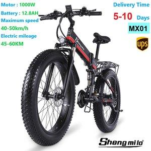 UE MX01 Shengmilo 26 pouces pliante électrique 1000W VTT à 40km / h City Fat Tire Bicycle E-Bike