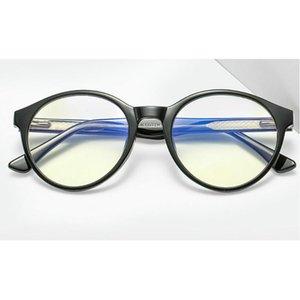 Круглые прогрессивные многофокальные очки для чтения Женщины анти-голубого света Пресбиопия Очки Очки возле Дальё зрение Гиропия Диоптер NX Солнцезащитные очки