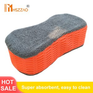 Car Home Wash Sponge Extra Large Cleaning Honeycomb Coral Car Yellow Thick Sponge Block Car Supplies Auto Wash Tools Absorbent