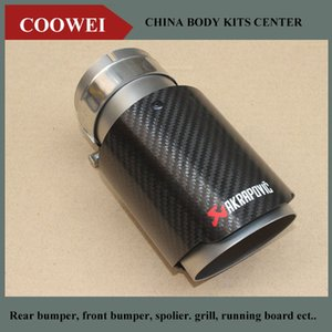 1Pcs Akrapovic Glossy Twill Carbon Fiber Exhaust Pipes Tip Muffler Coated Bule Stainless Steel Universal Car
