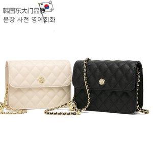 Handbag Good Quality Caviar Grain Lingge Chain Bag Camellia Lock Golden Bead Small Square