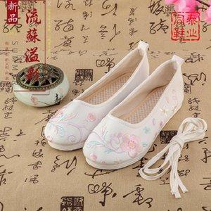 Antiga sapata de pano de Beijing Bordado Feminino Estilo Antigo Traje Estudante Hanfu Shes Étnico Original Flat Slip Shoes