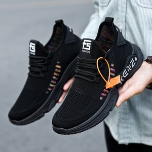 New 2021 Spring Leisure Running Sports Student Basketball Low Top Round Head Everyday Men's Shoes 84MX