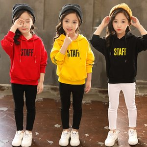 Hoodies Classic explosive casual children's jackets for boys and girls