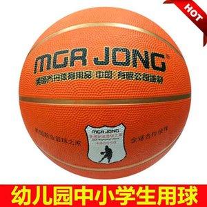 5 outdoor children's 7 cement rubber ball kindergarten 3 No. 4 wear-resistant basketball