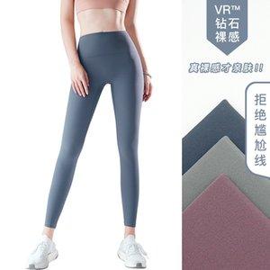 Lulu mesmo nenhuma linha de constrangimento cintura alta anca lifting esportes calças de fitness apertado estiramento pêssego quadril nua calças de yoga feminino