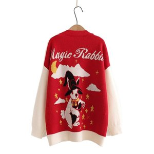 Spring Women Cartoon Embroidery Cardigans Sweater Loose Outer Wear V-Neck Jacquard Knitted Sweaters 2112573 Women's