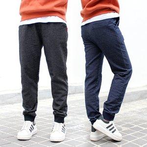 Moda Slim Fit Gris Plaid Stripe Casual Harem Pants Kids Teen Boy Pantalones 4 5 6 7 8 9 10 11 12 12 14 años Boys Sport Joggers 793 V2