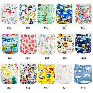 Nueva tienda Promoción 10 unids pañales lavables pañales bebé reutilizables pañales más recientes impresiones Babyland Baby Microfleece Pañal Pocket Style 210320