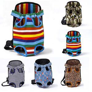 Регулируемый рюкзак для собак-носителей дышащий щенок маленький грудной сумка Pet несущая сумочка путешествия ноги на плечо автомобильные чехлы