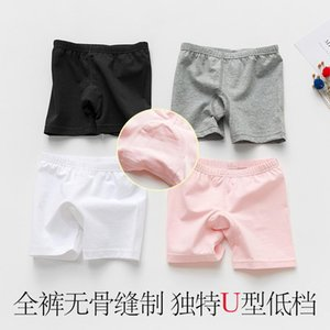 Shorts 2021 Girls Safety Pants Anti Emptied Force Students Bottoming