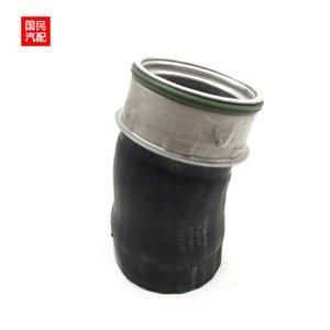 Fit New Passat Magotan CC Hao Rui Ming Rui Touguan Turbocharger Tube Intake Tube Intercooler Cooling Hose