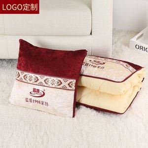 Fabric Matte Home Cushion Pillow European Classic Enterprise Gift Quilt