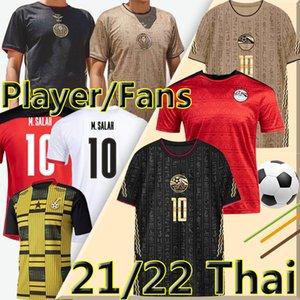 21/22 Egito M.Salah # 10 Futebol Jerseys Fans Versão do jogador Mohamed South Gana Africano 2021 2022 National Team Home Away Terceiro Homens Kit Futebol Camisas Thai Qualidade