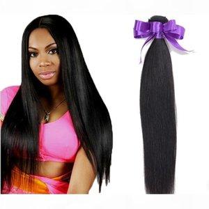 Страсть человеческие волосы уток 1 штук прямые бразильские перуанские малазийские девственные волосы 100 г необработанные прямые наращивания волос