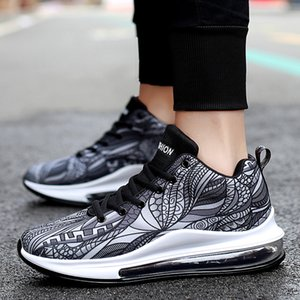 Shoes Men's Basketball Summer Full-length Air Cushion Camouflage Youth Shock Absorption Boots Wear Resistant Junior High School Students' MII3
