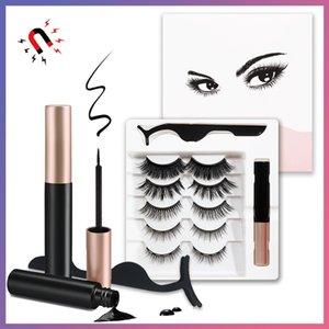 5 Pairs Magnetic False Eyelashes +Liquid Eyeliner +Tweezer Kit Upgraded 3D magnet False eyelashes makeup set Natural reusable No Glue Needed