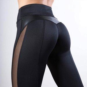 Salspor женщин спорт высокая талия фитнес легинги сетки и искусственная кожа кожа лоскутное йога брюки гимнастики бегущие женские спортивные брюки джерси