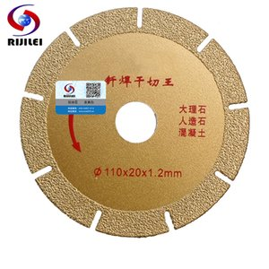 110201 2mm ultrathin brazing dry cutting blade diamond saw blade use for cutting marble granite concrete floor mx08