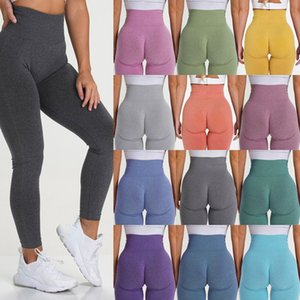 Leggings sin fisuras de cintura alta Empuje Leggins Deporte Mujer Fitness Running Pantalones de yoga Pantalones Elásticos Pantalones Gimnasio Muchacha Muchacha ClasssSoccer Jersey