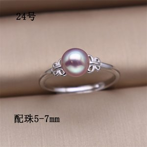 DIY Pearl Ring Settings 925 Sliver Rings Settings 20 Styles DIY Rings Adjustable size Jewelry Settings Christmas Statement Jewelry 241 Q2