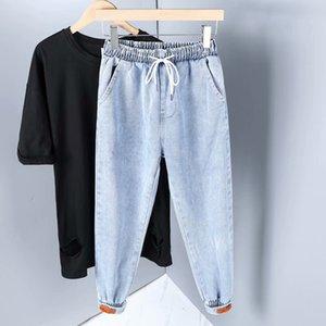 Mens Jeans Light Blue Leggings Autumn Winter Fashion Slim and Versatile Casual Men's Corset Harem Pants