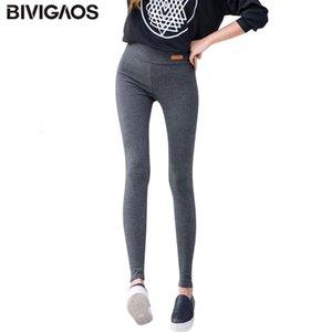 Bivigaos femmes décontractée épaissie neuf taille cuir coton coton élastique pantalon femme vêtements