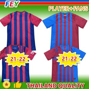 Jersey Football Ba Soccer Jerseys 2021 2022 Personnalisé 21 22 Home Away Custom Uniform Survances Uniformes Vêtements de sport