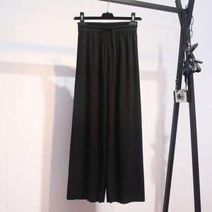 summer Casual Dresses Spring loose and slim women's large size knitting versatile plus 200 kg fat mm wide leg pants