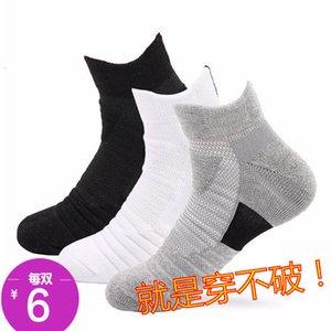 Sports men's sweat absorption non slip running outdoor towel bottom boat short tube elite basketball socks menKOGK