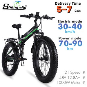 MX01 26 Zoll Falten elektrische 1000W Mountainbike 4.0 Stadt Fettreifen Fahrrad 48V Lithium-Batterie Shengmilo E-Bike