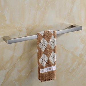Towel Racks AUSWIND Contemporary European 304 Stainless Steel Modern Bathroom Bar Single
