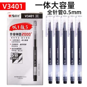 GEL V3401 Ручка черная вода 0.5 мм Игольная трубка встроенная большая емкость 5 Тим чернила красный