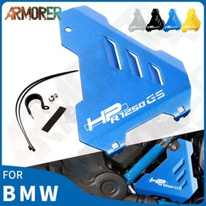 Parts Motorcycle Accessories For R1250GS HP R 1250GS Adventure Flap Control Protection Guard Cover Starter Protector