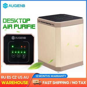 Air Purifiers AUGIENB Purifier For Home True HEPA Filters Desktop Filtration Cleaner Smer Pollen Allergies Dust Odor