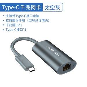 Network Adapters Type-C external network card to rj45lan 1000Mbps rtl8153 light driven gigabit port