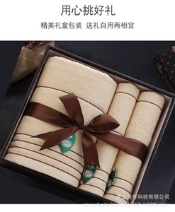 Bath Jieliya Towel Gift Box Three Piece Bath Towel Set with Hand Gift