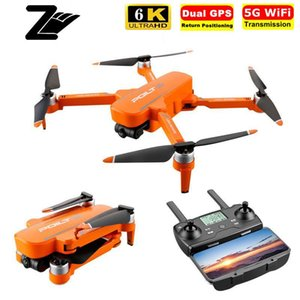 Drone With Camera 4K GPS Profenssional HD 5G WIFI FPV Two-Axis Gimbal Brushless Rc Quadcopter Drones PK 8811 Pro