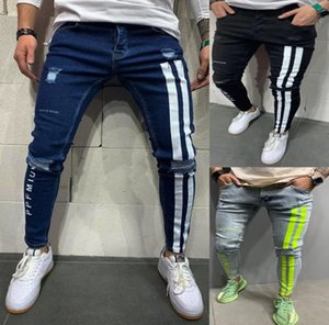 Erkek Moda Kot Ripped Streç Erkekler Küçük Ayak Stil Pantolon Rahat Ince Kot Baskılı Kot Erkekler Jean Yaz Bahar 2021