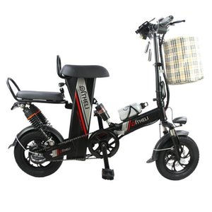 Electric Bicycle Bikes Adults 2 Wheeled Bicycles 12 Inch Max Range 100KM 48V 400W Mini Portable Foldable Scooter