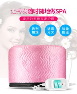 Plug inverted film hair protection dye paste color fixing oil adjustable detachable plug electric heating cap