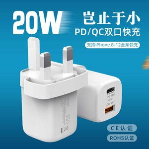 Dual port pd20w charger QC + PD fast charging head is suitable for Apple 12 compatible Android mobile phone