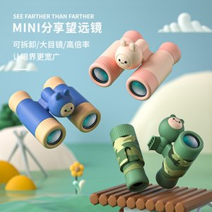 Kewuku Children's Sharing Mini Telescope Single or Double Tube Detachable High-definition Focusing Outdoor Magnifying Glass Gift NLO7719