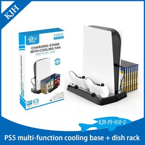 Cooling fan bracket of ps5, vertical bracket of Playstation 5 with 3usb port and CD case storage bracket, charger of ps5