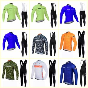 STRAVA team Cycling Long Sleeves jersey (bib) Quick-Dry Breatheble Bicycle Sportwear Road Bicycle Ropa Ciclismo B617-29