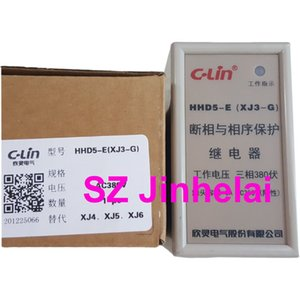 C-Lin HHD5-E(XJ3-G) New original Phase failure phase sequence protection relay AC380V Lifting machine elevator motor protection