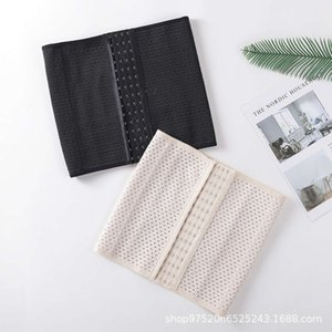 Body shaping cloth with hollow four row abdominal belt, breathable and lengthened 15 button slim belt