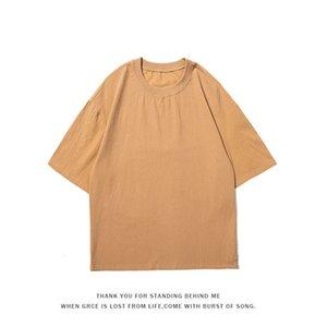 Men's T-Shirts Summer Cotton Short-sleeved T-shirt Fashion Multicolor Casual T Shirt Men Streetwear Loose O-neck Tshirt Mens Tops